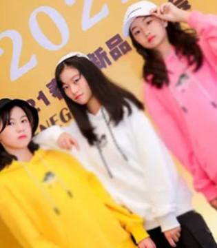 """COMFLAG界旗 """"向阳而生""""2021春夏新品发布会圆满结束"""