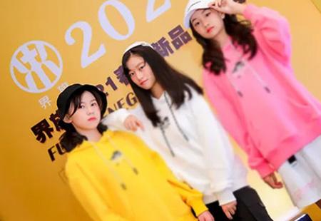 """COMFLAG界旗 """"向陽而生""""2021春夏新品發布會圓滿結束"""