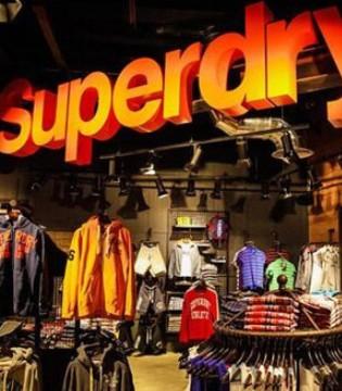 状况不佳 Superdry近七周内销售取得30.3%的跌幅