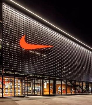 大超预期!Nike一季度业绩表现亮眼
