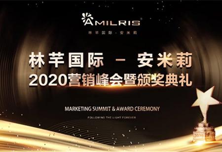 AMILRIS 2021S/S 春夏新品發布會完美收官!