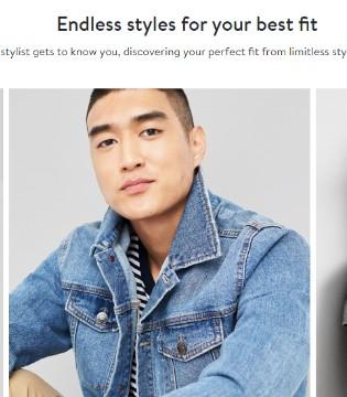 美国时尚电商Stitch Fix最新财报 休闲服装需求上升