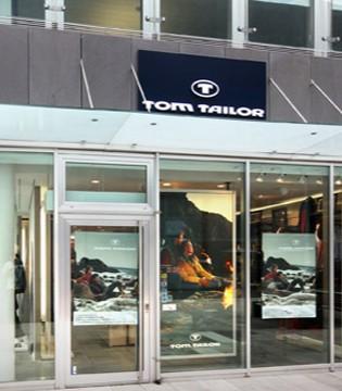 深度布局 复星已收购时尚品牌Tom Tailor的所有股份