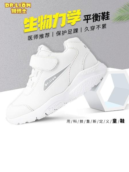 Dr.Lion狮博士生物力学平衡鞋童鞋品牌2020春夏新品