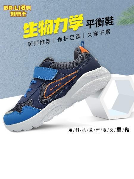 狮博士生物力学平衡鞋童鞋品牌加盟优势多,开店支持力度大!