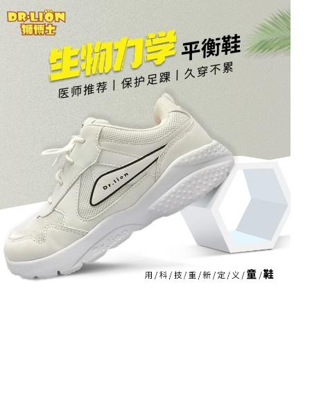 童鞋品牌2020春夏新品