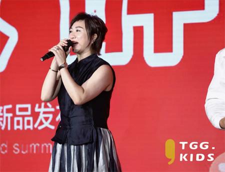 """TGG・KIDS """"耀出彩・更出色""""2021春夏新品发布会"""