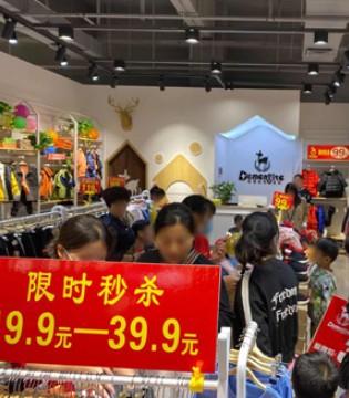 迎双节 祝贺洛阳市伊川县德蒙斯特形象店顺利开业