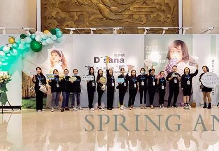 D`sana蒂薩納2021S/S春夏新品發布會 [煥 燃] 圓滿成功