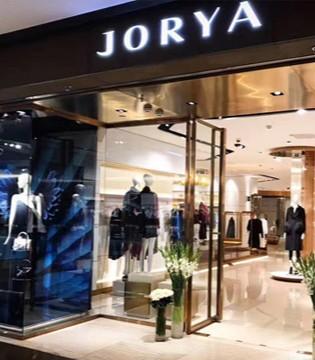 几番辗转 JORYA母公司欣贺股份上市获批