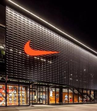 加快数字化进程 Nike与阿里88VIP项目已达成合作