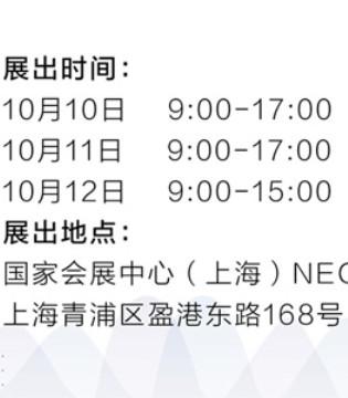 本色棉将在上海国家会展中心倾情演绎 期待与您邂逅
