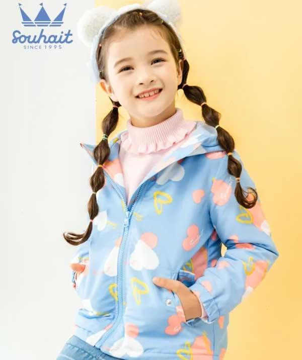 Souhait:随性穿搭 不一样的风格打造时尚潮童