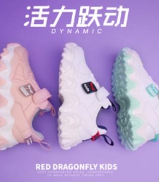 清新活力的童鞋 让你的孩子爱上运动