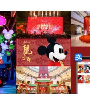 好消息!迪士尼荣膺八项 LIMA 2020中国授权业奖项!