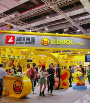 利讯集团携手六大国际IP精彩亮相上海CBME孕婴童展!