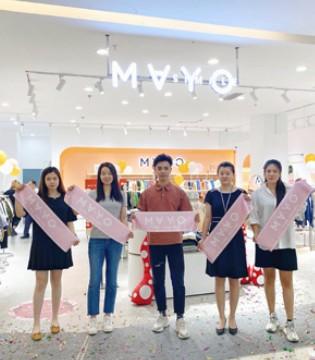 热烈祝贺五月童品mayosimple虎门天虹百货店盛大开业