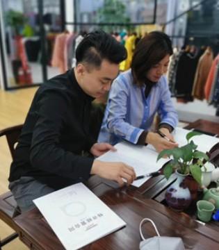热烈祝贺艾米艾门河南分公司郑州区域抢签成功