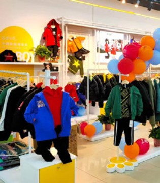 热烈祝贺国潮品牌巴迪小虎周口郸城专卖店盛大开业!