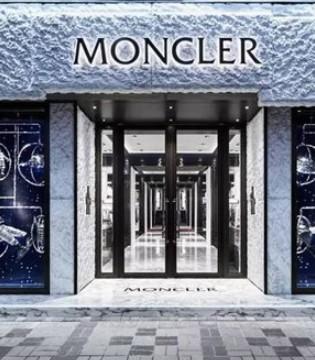 中国市场表现亮眼 Moncler第三季度降幅收窄