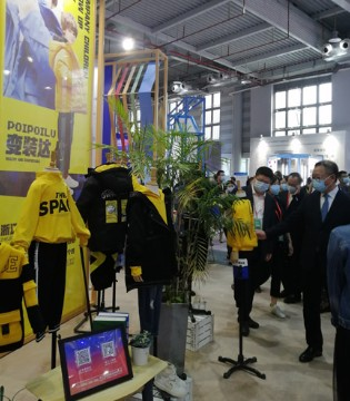 热烈祝贺泡泡噜顺利参展中国绍兴柯桥国际纺织品博览会