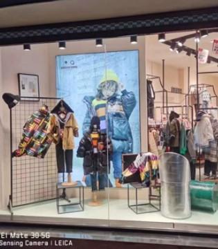热烈祝贺艾米艾门贵州安顺普定形象店即将盛大开业