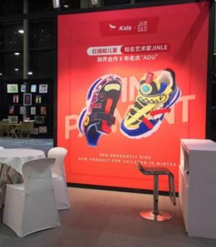 红蜻蜓儿童亮相温州时尚展 诚邀您的莅临