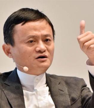 马云连续三年蝉联中国首富 马化腾居第二