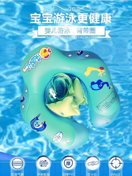 洗游记婴儿游泳配套用品推荐:儿童背带圈游泳圈