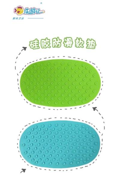 洗游记婴儿游泳配套用品推荐:婴童软硅胶垫