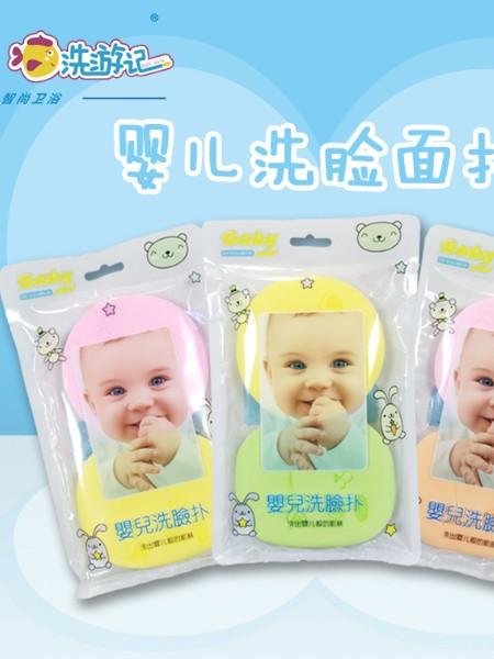 洗游记婴儿游泳配套用品推荐:婴童洗脸面扑
