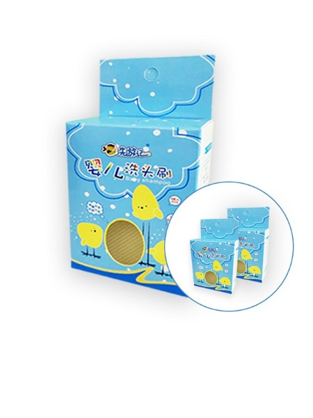 洗游记婴儿游泳新品推荐:婴童洗头刷(小号)