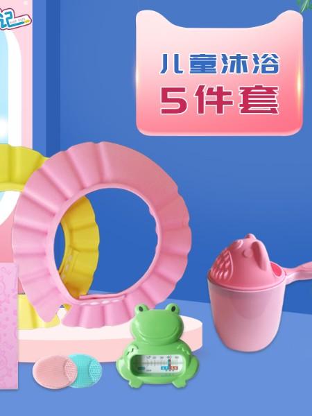 洗游记婴儿游泳新品推荐:婴童洗头帽