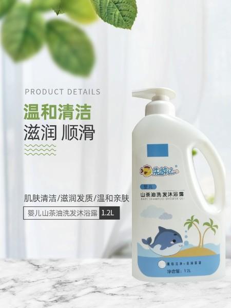��哼[泳新品推��]:山茶油�和�洗�l沐浴二合一