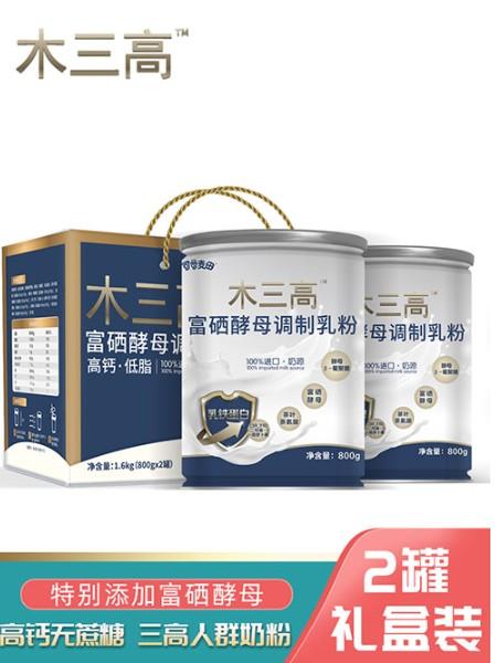 木三高富∮硒酵母�{制乳粉
