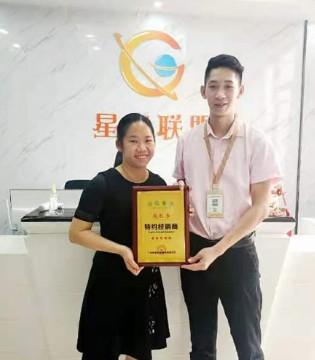 奋战双十二 恭喜海南陈姐 广东陈姐签约宾果童话