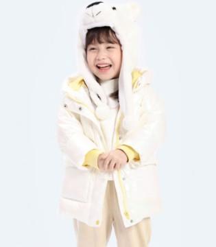 YISHION以纯儿童 Q萌羽绒 去冰全糖有点甜