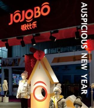 啾比乐第25届中国(虎门)国际服装交易会
