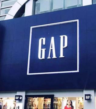 快时尚集团Gap第三季度财报出炉 销售额录得39.9亿美元
