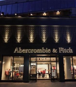 Abercrombie&Fitch第三季度业绩大好于预期