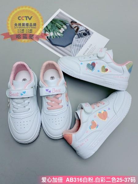 哈�{�童鞋品牌2021春夏新品