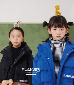 LAKUER拉酷儿新品推出 恰到好处的时尚风