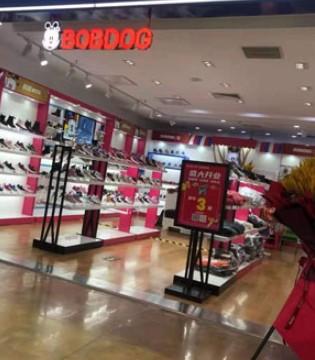 分享喜悦 巴布豆北京乐多港万达广场店即将开业
