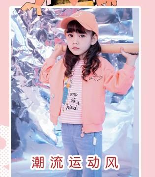 Babe Buddie&棉绘&LAFAMILIA拉珐 邀您观看直播大秀!