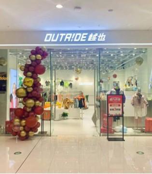 热烈祝贺Outride越也乌兰察布专卖店盛大开业啦!