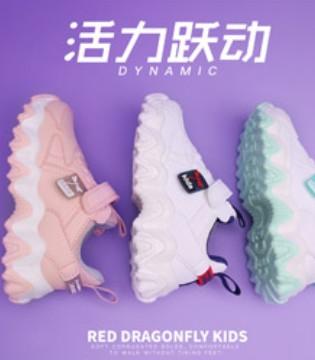 集时尚、舒适和健康于一身的童鞋 你值得拥有!