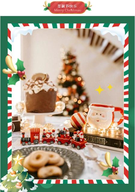 """boabo. 这个""""圣诞""""有点暖 祝大家圣诞快乐!"""