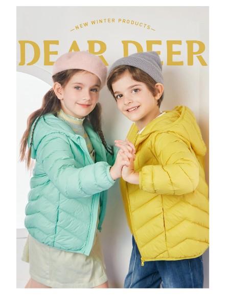 迪迪鹿儿童羽绒服男女童新款秋冬装反季童装洋气宝宝轻薄羽绒外套