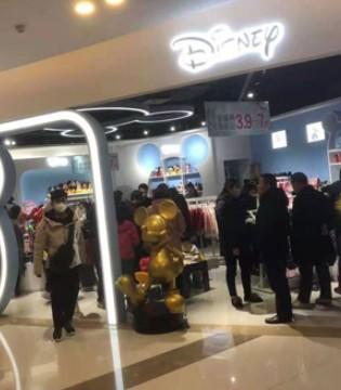 热烈祝贺贵州费总迪士尼新店开业大吉!