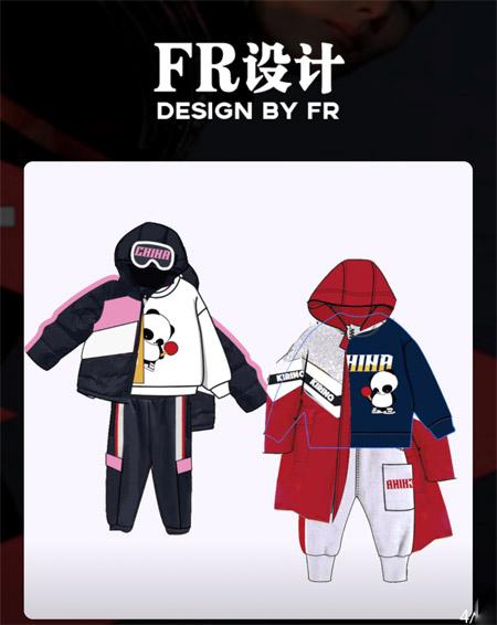 时尚出圈 携手国潮 FR2021秋冬新品发布会即将开幕!